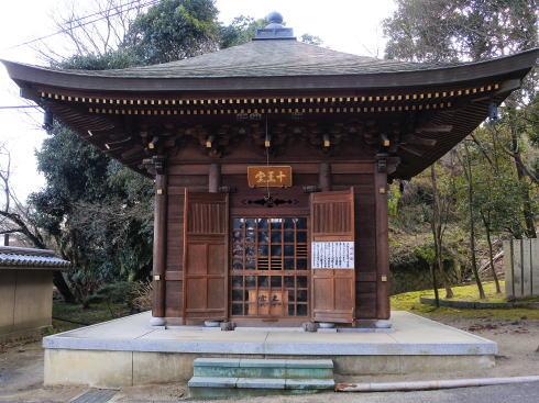 福山市 明王院の写真3