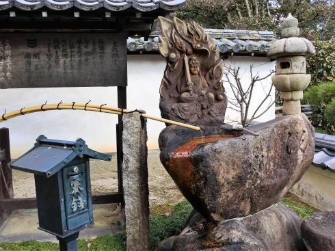 福山市 明王院の写真4