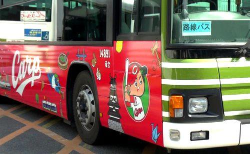 広島カープラッピングバス、広電から