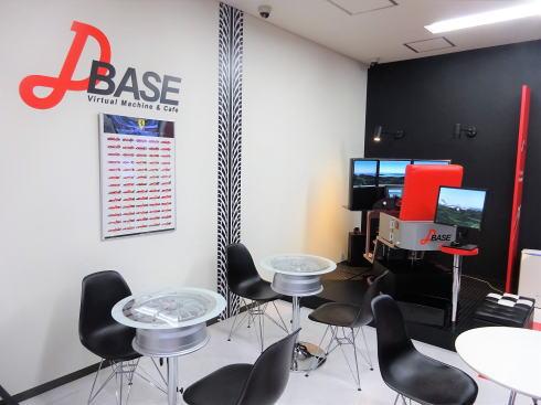D-BASE 広島 店内の様子8