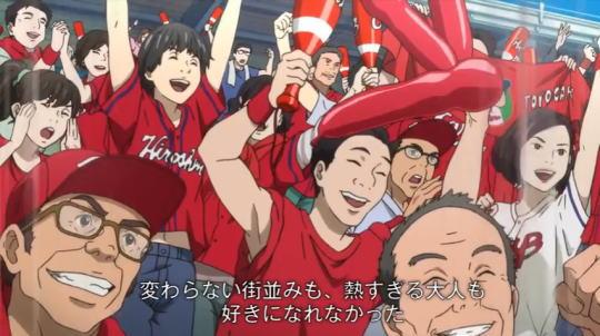 広島ガスのアニメCM「広島が嫌いだった」ほっこり物語が配信スタート