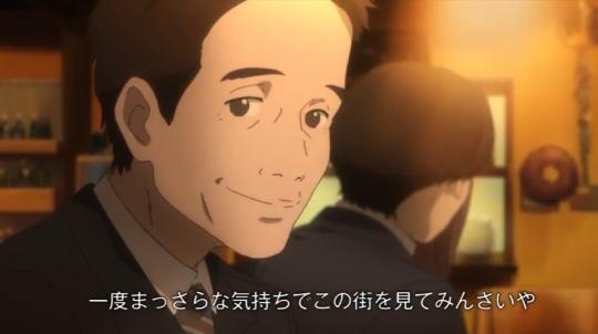 広島ガスのアニメCM「広島が嫌いだった」