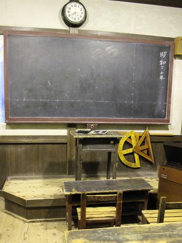 みろくの里「いつか来た道」学校の教室