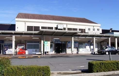 JR岩国駅の旧駅舎