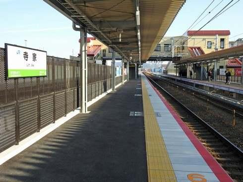 寺家駅、ホームからの眺め