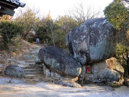 浄土寺 奥の院からのぼったら展望台