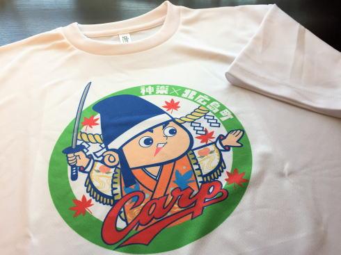 カープ×北広島町のコラボ「神楽坊や」グッズ、道の駅で販売中