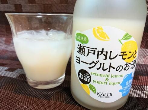 カルディコーヒー 瀬戸内レモンとヨーグルトのお酒