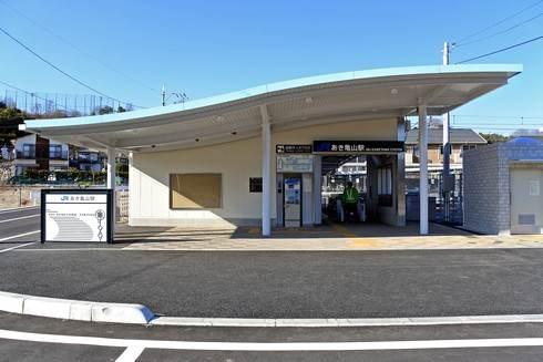 JRあき亀山駅、可部線の終着駅に