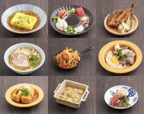広島のローカルフード味わう和食店 Monday(マンディ)、ワニやコーネなども