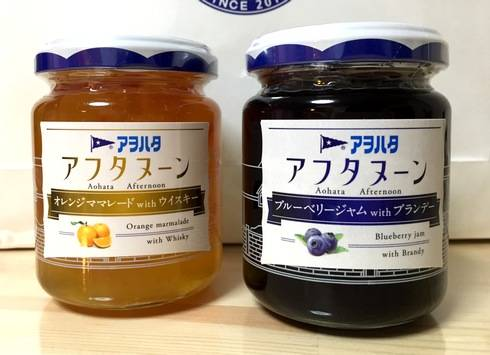 アヲハタから洋酒香るジャム「アフタヌーン」