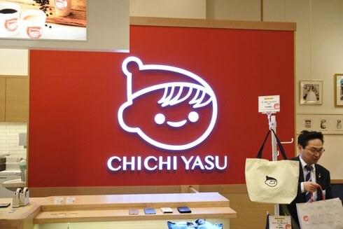 チチヤスのスイーツ店、LECTにオープン!ここでしか食べられないメニュー