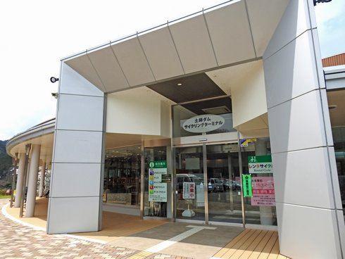 土師ダム サイクリングターミナル