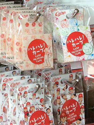 広島版 ご当地マスキングテープ カープ2