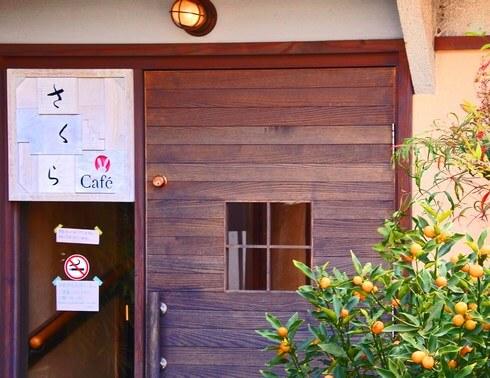 尾道 さくらカフェ
