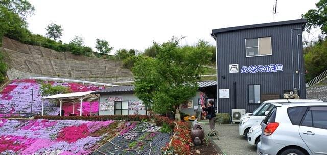 ふくろうの花畑 カフェもオープン