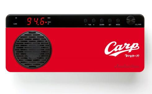カープラジオ 限定モデル、スマホと繋いでスピーカーにも