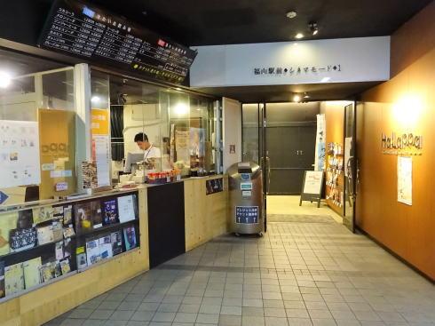 福山駅前シネマモード シネマモード1