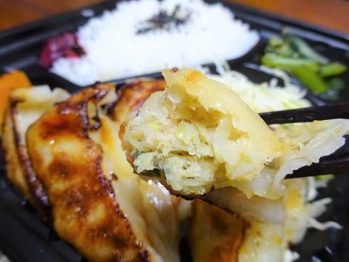 かあちゃん餃子 餃子弁当の写真2