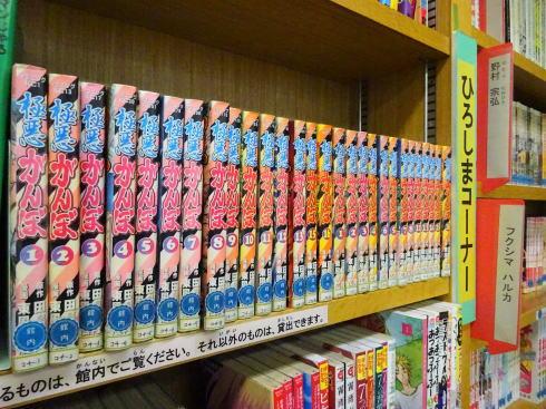 広島市まんが図書館 館内の様子5