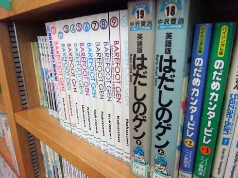 広島市まんが図書館 館内の様子8