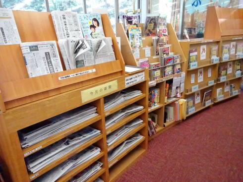 広島市まんが図書館 館内の様子7