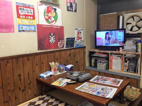 広島県福山市 ヨッサンラーメン 店内の様子