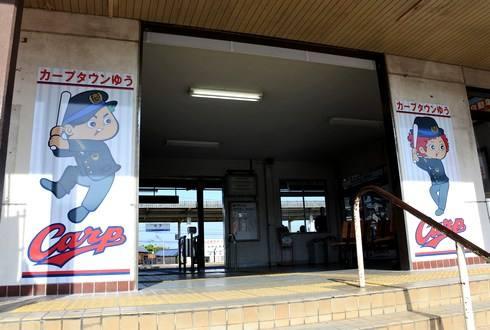 由宇駅の入り口には、大きなカープ坊や