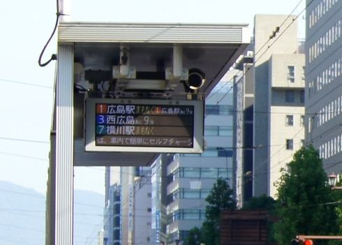 「電車がきます」の案内板、新しくなった