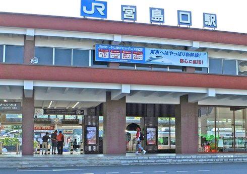 宮島口駅の工事が完了!ガラス張りで解放感ある明るい駅舎に