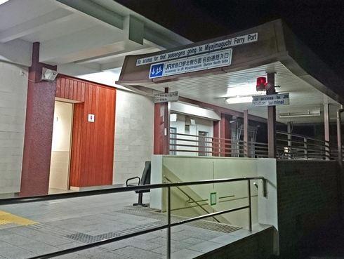 宮島口駅のトイレと地下道