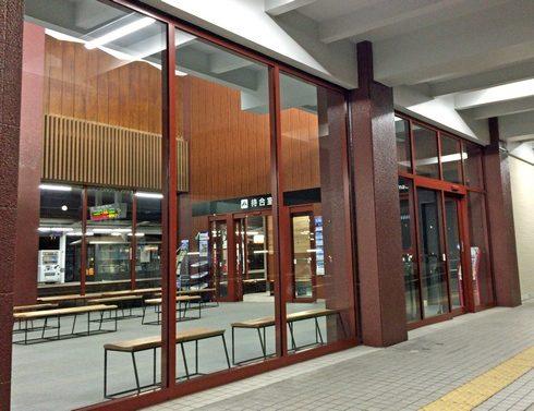 リニューアル後の宮島口駅