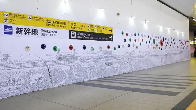 広島駅 壁面アート リボーン広島2