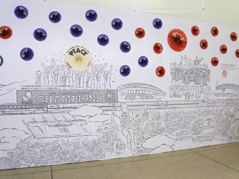 広島駅 壁面アート リボーン広島5