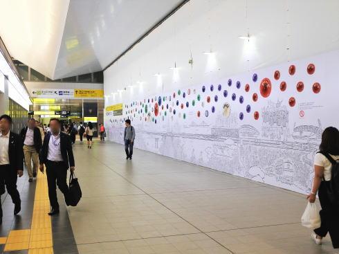 広島駅 壁面アート リボーン広島3