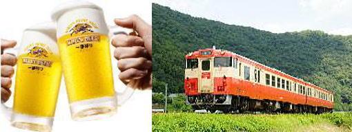 キリンビール列車しまなみツアー 画像2