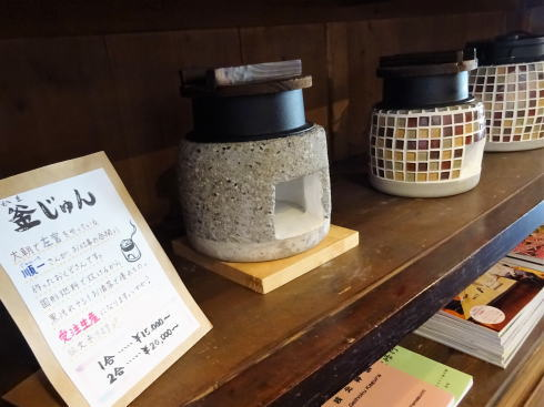 北広島町大朝 つるや食堂(TSURUYA)店内の小物