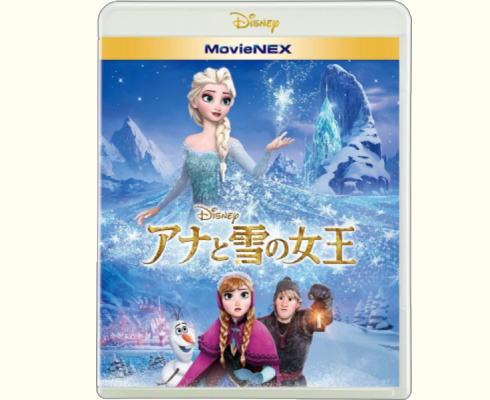 ディズニープリンセスとアナと雪の女王展、福屋広島駅前で