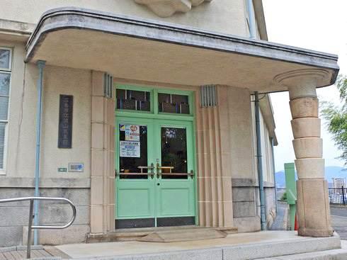 広島市 江波山気象館 入口