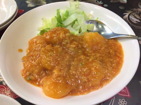中国料理 恵莉華 海老のチリソース煮