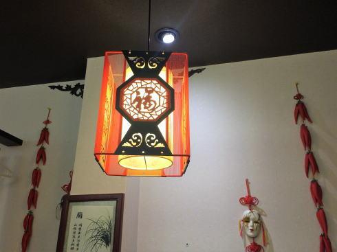 中国料理 恵莉華 店内の様子2