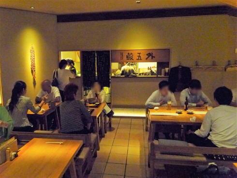 広島市中区 板蕎麦 香り家 店内の様子2
