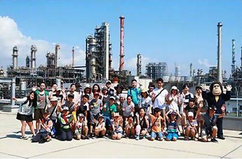 エネオス 科学バスツアー、製油所見学など石油のフシギ学べる夏休み