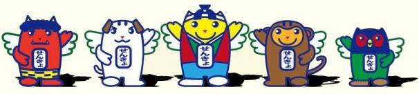 岡山の桃太郎バージョン ご当地めいすいくん