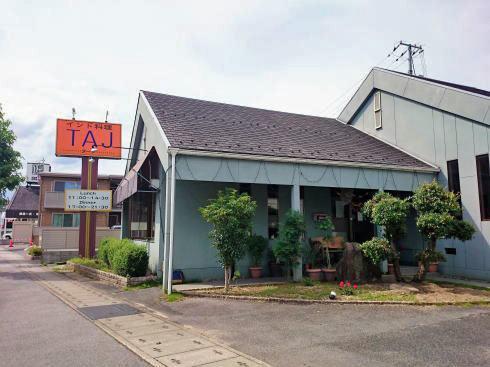 インド料理店 TAJ(タージ)三次店 外観