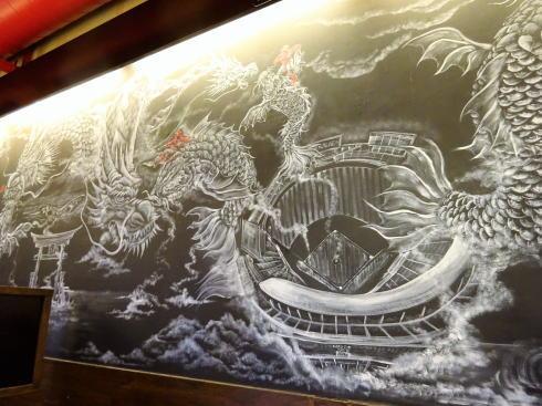 赤から 廿日市宮島街道店 店内のカープ壁画