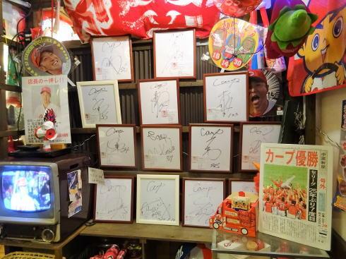 赤から 廿日市宮島街道店 店内のカープ選手サイン