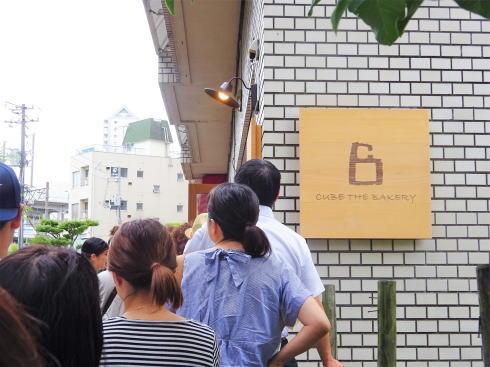 広島市 キューブザベーカリー 行列の様子