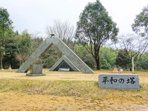 福岡県に広島原爆の残り火「平和の塔」8月6日の炎が燃え続ける場所