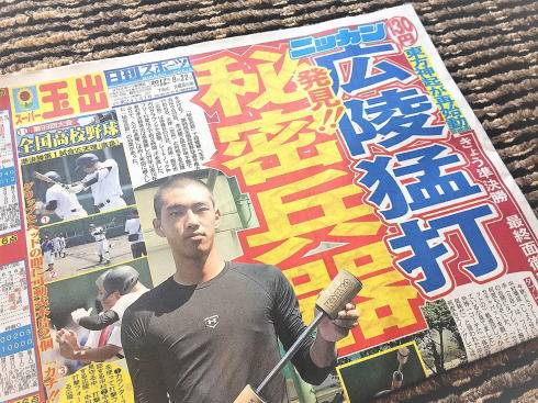 広陵・中村奨成が甲子園HR新記録!最強スラッガー、日本一へ